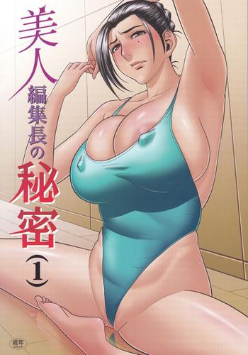 Tatsunami youtoku